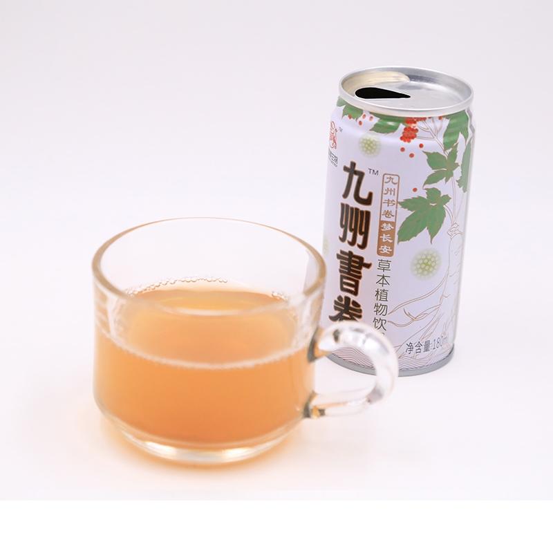 九州書卷夢長安草本植物飲品